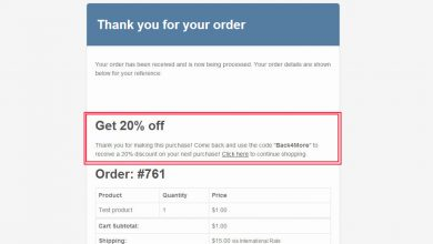 add content woocommerce order email میز وردپرس